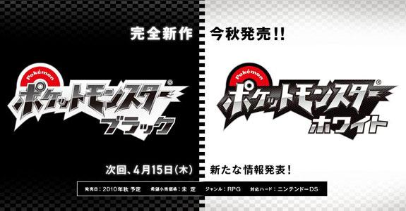 http://games4thought.files.wordpress.com/2010/04/pokemon-black-and-white.jpg